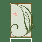 Leaf Ninjas
